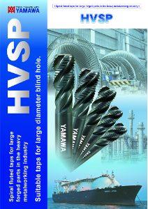 HVSP taps brochure thumbnail